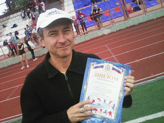Областные соревнования по легкой атлетике посвященных памяти С. Е. Мудрака